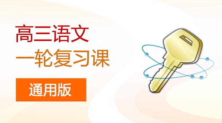 高考中语言表达的考纲要求及命题规律