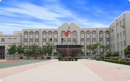 北京育英中学